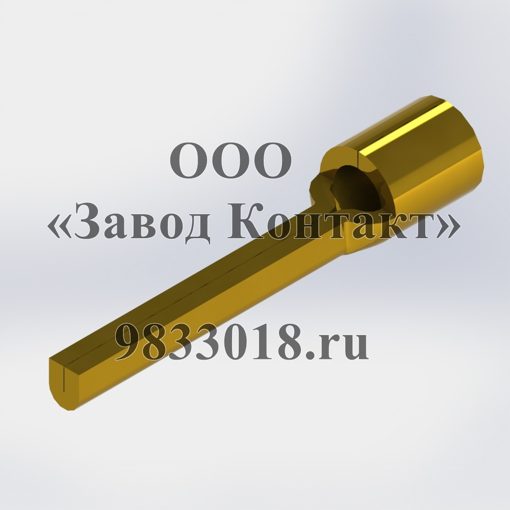 Наконечники ГОСТ 22002.5-76