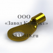 Наконечники ГОСТ 22002.1-82