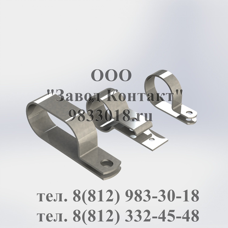 Хомуты ГОСТ 17679-80