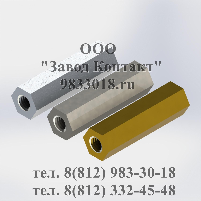Стойки ГОСТ 20865-81