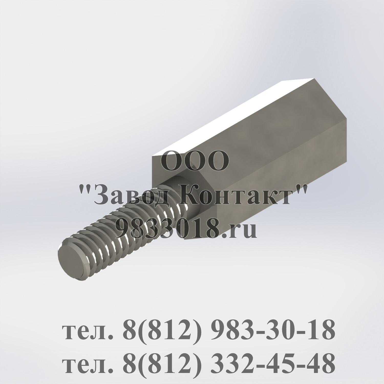Стойки ГОСТ 20862-81